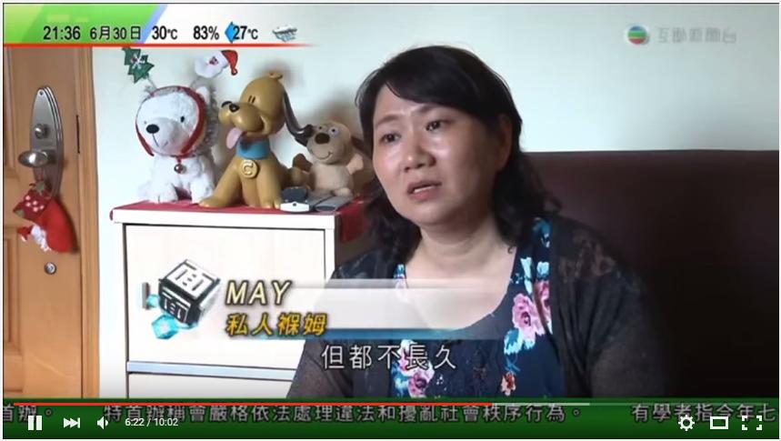 May姐代表尋保網接受TVB訪問分享保姆市場情況