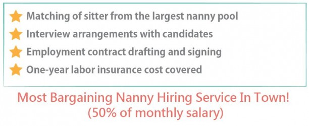 Babysitter Matching Employment Service | Babysitter.Hk - Hong