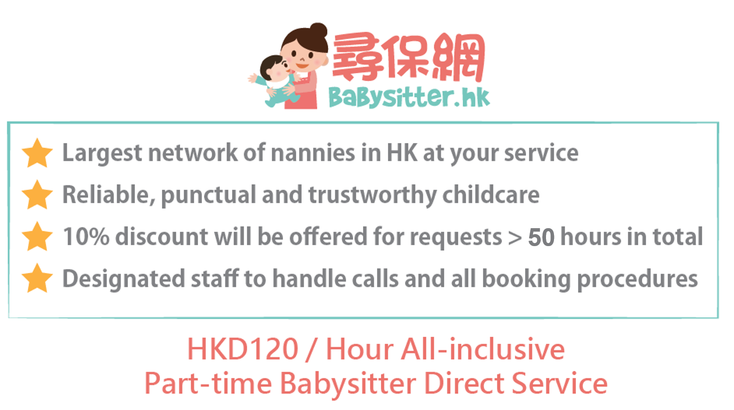 Part-time Babysitter Direct Service | Babysitter.hk - Hong Kong's ...