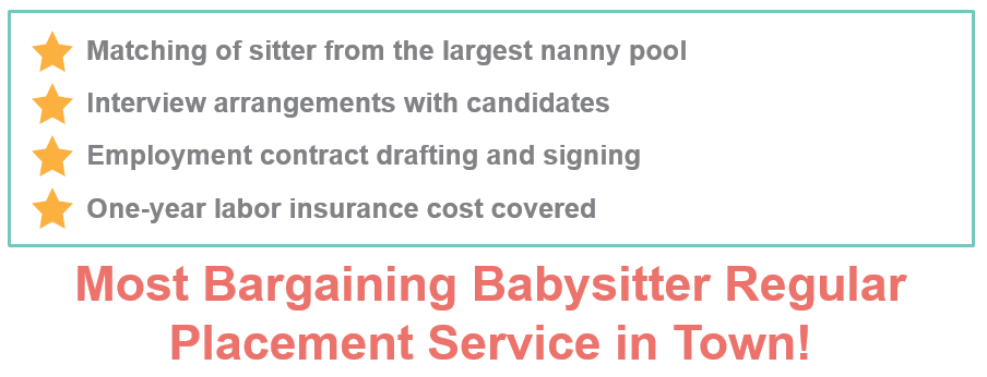 Babysitter.hk Regular Placement Service