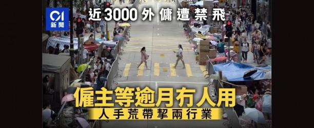 HK01_20210606